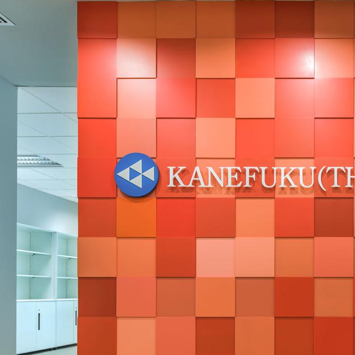 Kanefuku