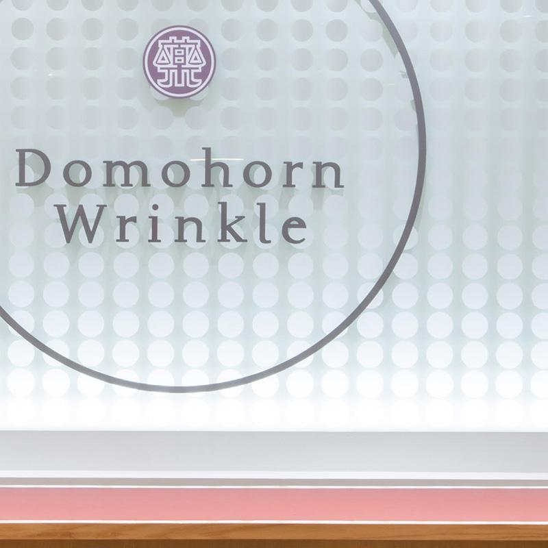 Domohorn Wrinkle